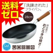 Frying pan 28cm (internal Teflon platinum positive processing) sen Ren cast Hokuriku aluminium