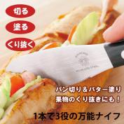 OK knife spatula