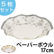 Containing five pieces of paper plate little Rich WAVE paper bowl 17cm