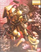 MG 1/100 Mobile Suit Gundam MS-06F