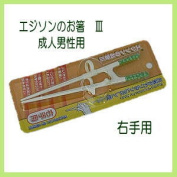 Man inclination adult the big Edison for the chopsticks III right hand of the hand