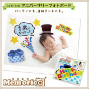 Memo Rico anniversary photoboard sleeping posture art baby art 100 days celebration decorations taking a ceremonial photograph half birthday [more than warehouse A] _house party _