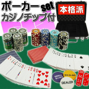 Poker game poker casino game Ag019 where the poker game that prime poker with poker set carry case with small present can be idle in a review is fun