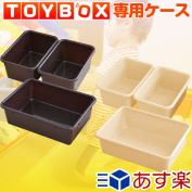Child colourful case plastic fashion cheap mail order deep-discount special price of the toy storing toy box storing child toy storing kids Jr. pretty boy woman