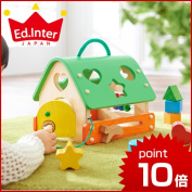 Receive a toy / wooden toy / cognitive education toy / type of the Edo interchange / tree; /
