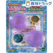 Aqua beads art AQ-216 bowl tray (with 1 ) [baby article]
