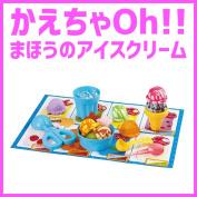 Oh! ice cream