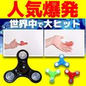 "The compact size that it is easy to turn! I cool ""hand spinner"" cat POS service OK Minisuit Hand spinner finger spinner spin popular finger play top spinning stress-relieving brain tray dementia prevention dementia prevention growth self-help instrument"