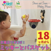 It is the child of the basket goal bus toy bath toy boy woman Disney Mickey Mouse bath