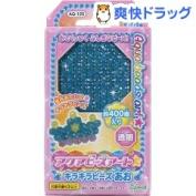 Beads encounter shiningly aqua beads art AQ-125 (with approximately 400 ); [toy]