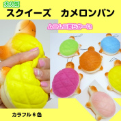 Melon bun squeeze Cameron Bakery low-elasticity 13CM pantyhose lap and straw worth squeeze