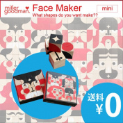 Using a block of the miller goodmanFaceMaker mini small (wooden puzzle) 25 peace, various things are made; put it together, and load a puzzle cognitive education toy; a tree baby toy puzzle toy
