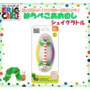 EricCarle (Eric Carle) starving green caterpillar shake Rattle
