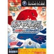 GC GameCube Pokemon box ruby & sapphire