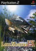 Lake Masters EX Super software