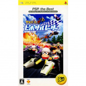 [PSP] ape Pipo racers PSP the Best (UCJS-18016)