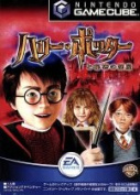 Harry Potter and the Chamber of Secrets software