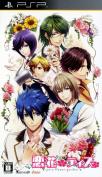 Love flower D software