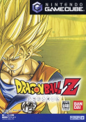 Dragon Ball Z software