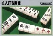 Hit FC four; mahjong / Nintendo afb