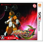 [3DS] 7 helmet Ver (20120913).