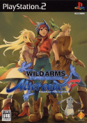 [PS2]WILD ARMS Alter code