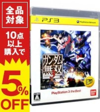 PS3 Gundam incomparableness 3 PS3 the Best