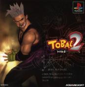 Tobal 2 software