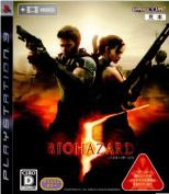 [PS3] biohazard 5(BIOHAZARD 5)