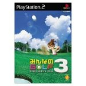 GOLF3 /PS2 afb of all