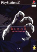 BLOOD THE LAST VAMPIRE (the second volume) (Brad Zara strike vampire) /PS2 afb