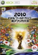2010 FIFA World Cup South Africa meeting /Xbox360 afb