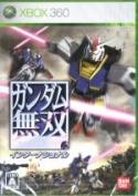 Gundam incomparableness international /Xbox360 afb