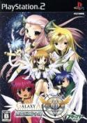 Key to galaxy angel II infinity corridor /PS2 afb