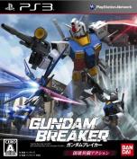Gundam Bray car /PS3 afb