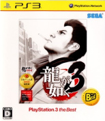[PS3] dragon is 3 PlayStation3 the Best(BLJM-55026)