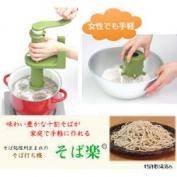 I can cook page-limited, magic cross / making soba set making soba tool soba maker soba comfort 100% soba with