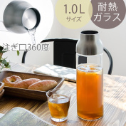 Water empty feh 1.0L size silver stainless steel to be able to pour from any pitcher pitcher cold water pipe barley tea pot iced coffee pot fashion heat-resisting glass lid water pitcher 1.0L 1L 360-degree direction