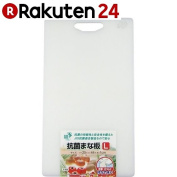 Antibacterial cutting board L size LK-L [Sanyo Kasei cutting boards (cutting board)]