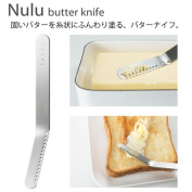 Butter knife kitchen butter knife toast coating and Toko Nulu (null) where I breathe it, and TV broadcast mail order EA CO butter knife Nulu AS0035 is good to scoop the butter which gets cold, and hardened into a thread form, and to spread