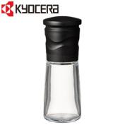 Kyocera ceramic pepper mill (spice mil) CM-15N-BK JAN