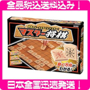 It is master shogi a master in a rule of the shogi immediately