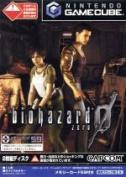 Biohazard 0 + memory card 59 / GameCube afb