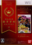 [No cover page instructions] [Wii] everyone's featured selection one piece unlimited cruise episode 2 mezameru yuusha (RVL-P-RIUJ)