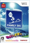 A family ski is soft