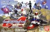 SD Gundam G generation advance /GBA afb