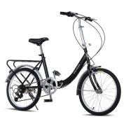 Ancheer 50cm Folding 7 speed Bike Bicycle Loop Fold Storage School Sports Black