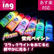 The acrylic paints paint colour fluorescence
