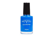Blue, Celestial Blue, Yellow Colours Stamping Nail Polish by MoYou Nail used to Create Beautiful Nail Art Designs Sourced Directly from the Manufacturer - Bundle of 3