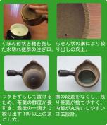 Eight man old baked pot, Supreme teapot made in Japan, Mie Prefecture, Yokkaichi man old baked / Banko ware / Tempest / tea / tea utensils / tea strainer / tea leaves / green tea / classy / stylish teapot / squeeze Supreme teapots / pottery tightening te